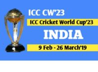 ICC Cricket World Cup 2023 held in India